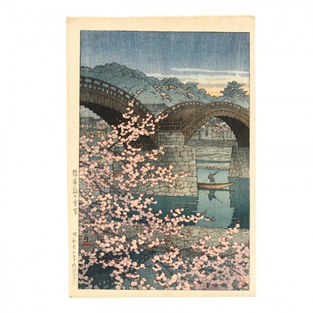 i-spring-evening-at-kintai-bridge-i-by-kawase-hasui-japanese-1883-1957