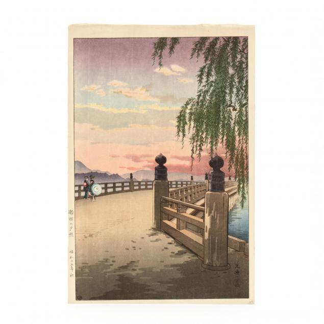 i-sunset-glow-at-seta-bridge-i-by-koitsu-tsuchiya-japanese-1870-1949