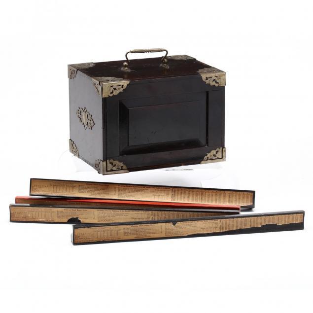 vintage-mah-jong-cased-set