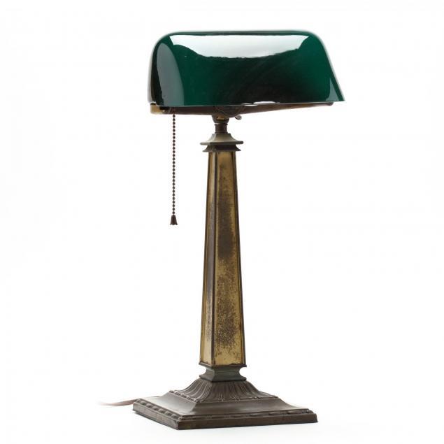 emeralite-adjustable-desk-lamp