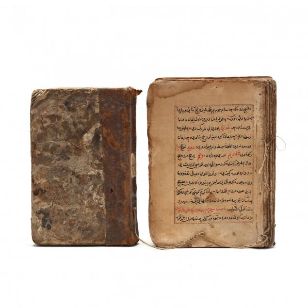 two-manuscript-books-penned-in-arabic-calligraphy