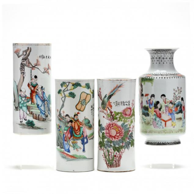 a-selection-of-four-chinese-republic-period-porcelains