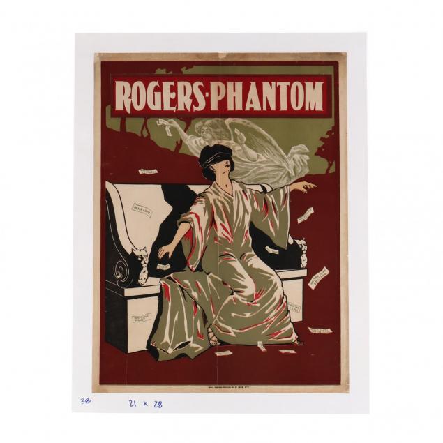 i-rogers-phantom-i-vintage-theater-poster
