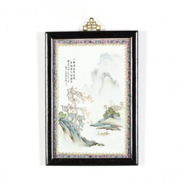 a-chinese-famille-rose-porcelain-plaque