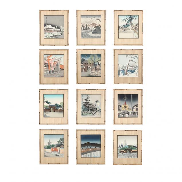 twelve-prints-from-i-thirty-views-of-kyoto-i-series-by-tokuriki-tomikichiro-1902-2000