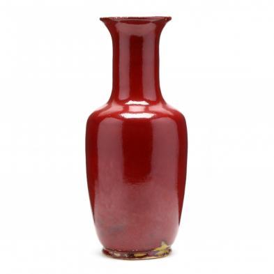 a-chinese-style-flambe-glazed-vase