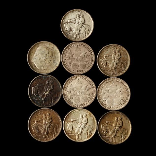 ten-classic-commemorative-half-dollars