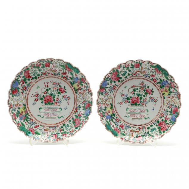 pair-of-chinese-porcelain-i-famille-rose-i-plates-with-baskets-of-flowers