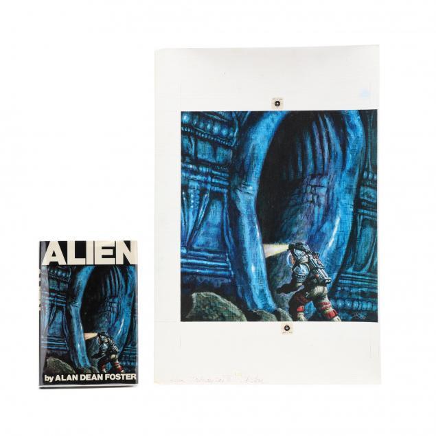 david-k-stone-am-1922-2001-original-cover-art-for-i-alien-i