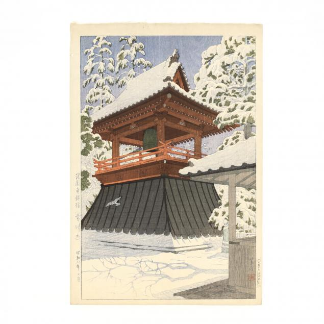 kasamatsu-shiro-japanese-1898-1991-i-gokokuji-temple-bell-tower-i
