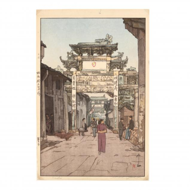 hiroshi-yoshida-japanese-1876-1950-i-seishi-i