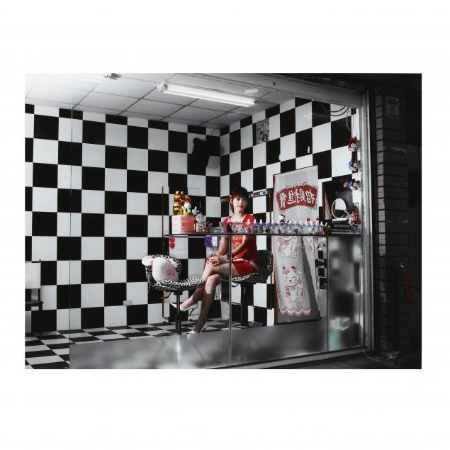 masato-seto-b-1953-i-untitled-i-from-i-the-binran-series-checkerboard-room-i