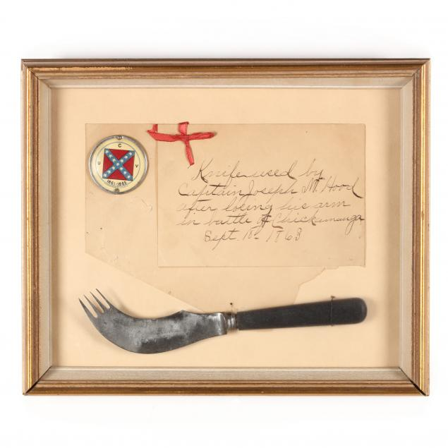 confederate-amputee-s-knife-fork-combination-utensil