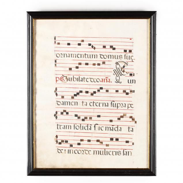 antique-sheet-from-a-latin-antiphonary
