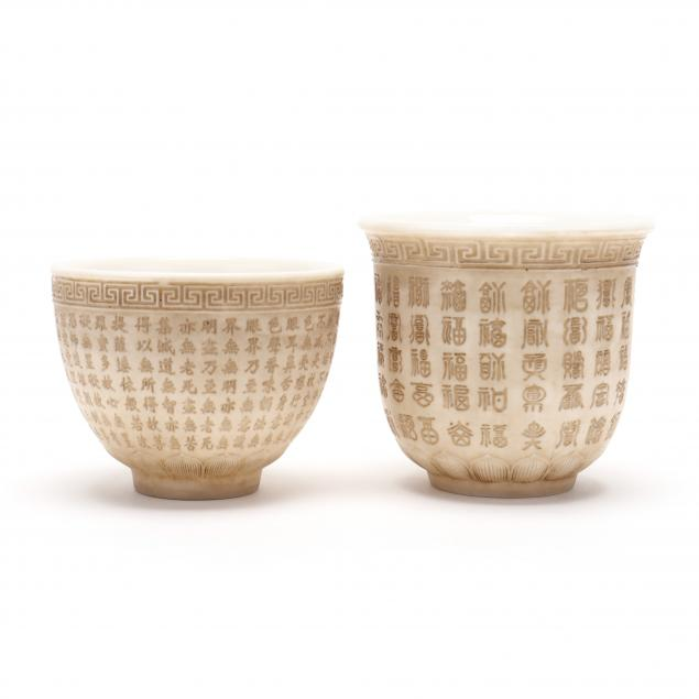 two-chinese-seal-script-cups