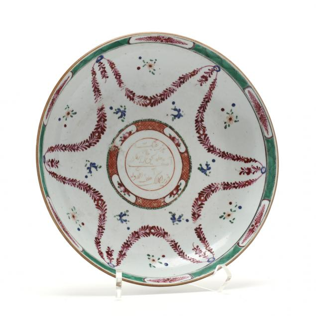 a-chinese-export-porcelain-dish-for-the-islamic-market