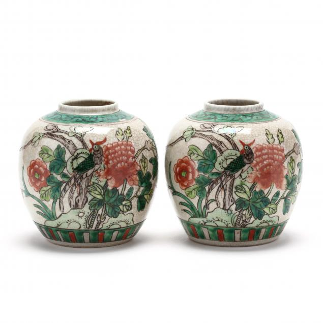 a-pair-of-chinese-small-ginger-jars