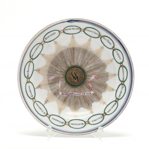martha-washington-tea-service-bowl-19th-century