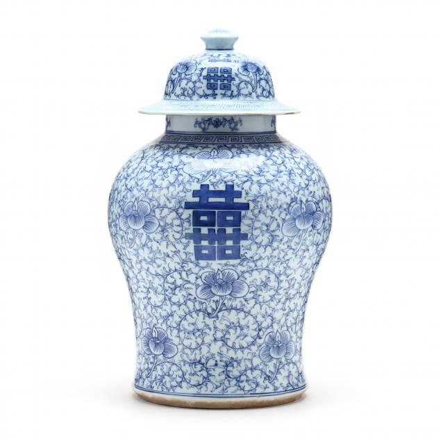 a-chinese-porcelain-double-happiness-temple-jar-with-cover