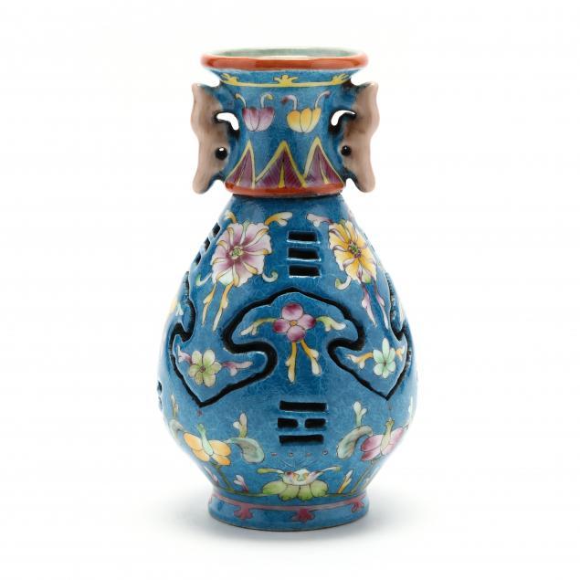 a-chinese-famille-rose-glazed-porcelain-puzzle-vase
