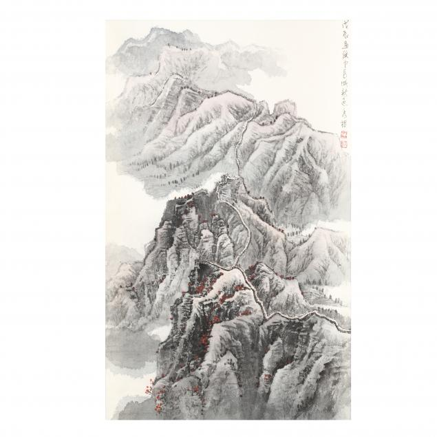 a-chinese-landscape-painting