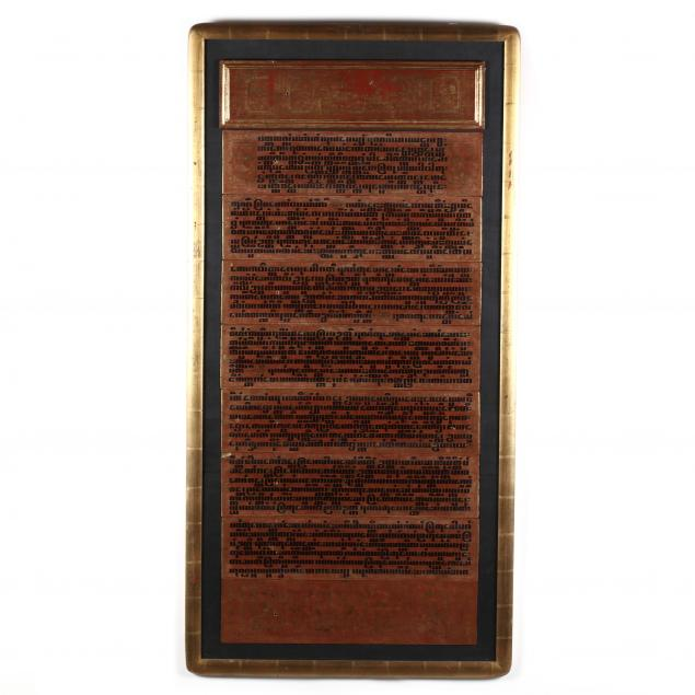 a-framed-burmese-buddhist-prayer-manuscript