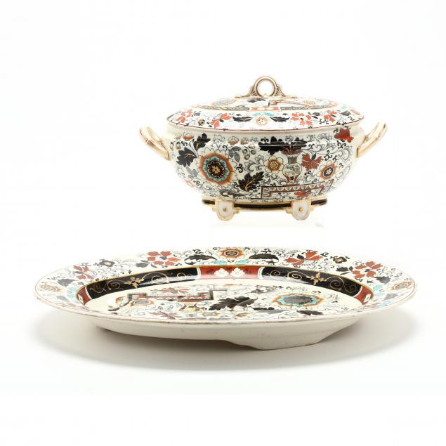 antique-ironstone-well-tree-platter-and-tureen