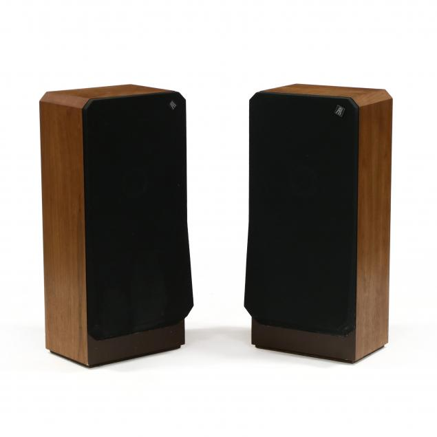 pair-of-ar-91-floor-speakers-by-acoustic-research