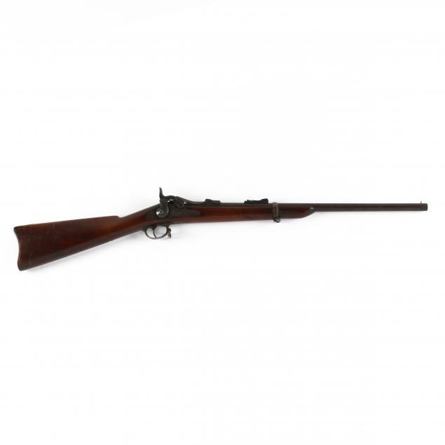 model-1878-u-s-trapdoor-carbine