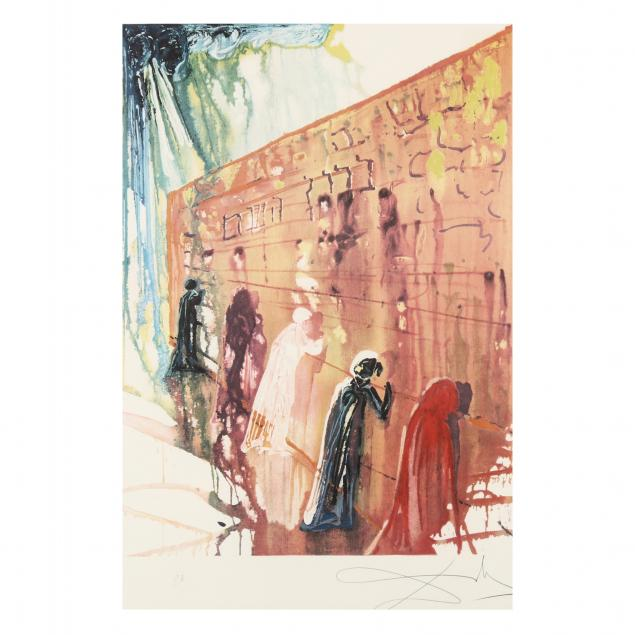 after-salvador-dali-spanish-1904-1989-i-wailing-wall-i