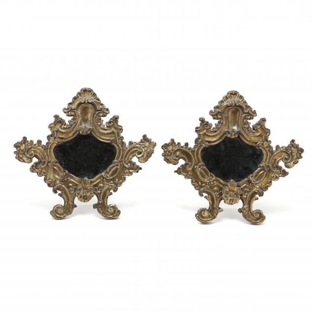 pair-of-rococo-style-mirrors