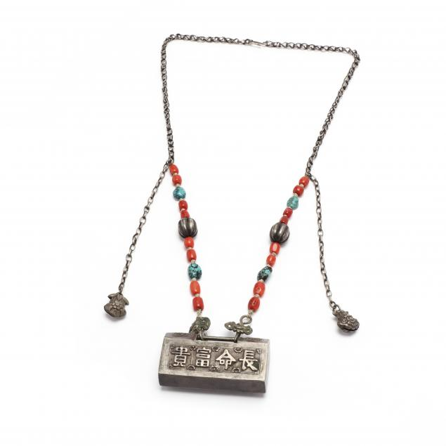 a-chinese-turquoise-and-coral-lock-necklace
