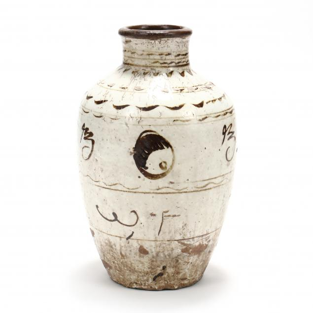 a-chinese-cizhou-wine-jar