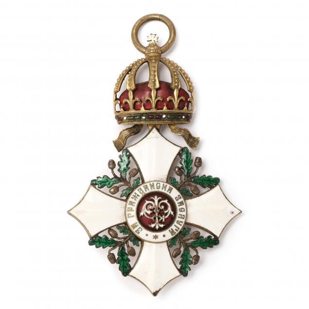 bulgarian-order-of-civil-merit