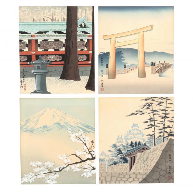 tomikichiro-tokuriki-japanese-1902-1999-four-woodblock-prints