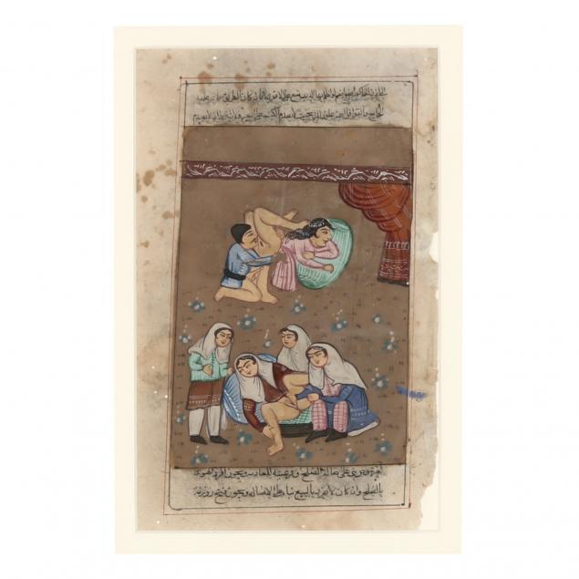 a-persian-erotic-manuscript-illustration