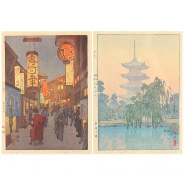 toshi-yoshida-japanese-1911-1995-i-sinjuhu-i-and-i-pagoda-in-kyoto-i