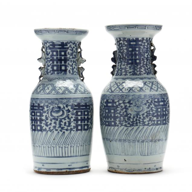 a-near-pair-of-chinese-porcelain-double-happiness-vases