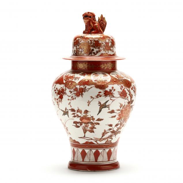 a-large-japanese-porcelain-kutani-jar-with-cover