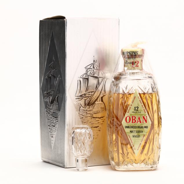 oban-scotch-whisky-in-diamond-shaped-decanter